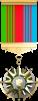 «Zəfər» ordeni