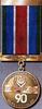 «Azərbaycan Respublikası Silahlı Qüvvələrinin 90 illiyi» yubiley medalı