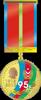 «Azərbaycan Respublikası Silahlı Qüvvələrinin 95 illiyi» yubiley medalı