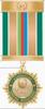 «Azərbaycan Sərhəd Mühafizəsinin 100 illiyi» yubiley medalı